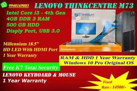 [LENOVO BRANDED CPU  Lenovo ThinkCentre M73 Intel Core i3 - 4th Gen]