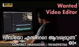 Video Editior