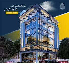 312  Sq. Ft Shop Up For Sale In Gulberg Civic Center - Gulberg