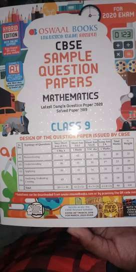 CBSE  SAMPLE  Question papers