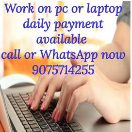 *simple typing work only in notepad.  Fresher's,housewife and retired