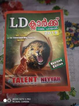 Kerala Psc LD Clerk Rank File
