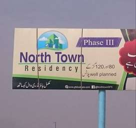 North Town Residency Phase 03 (Surjani)