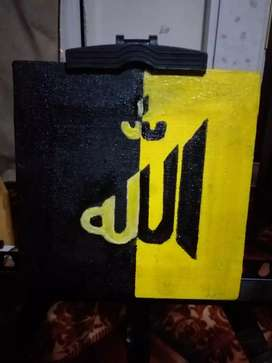 Allah name painting on canvas