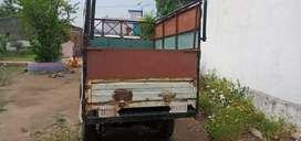 Chhindwara parasia