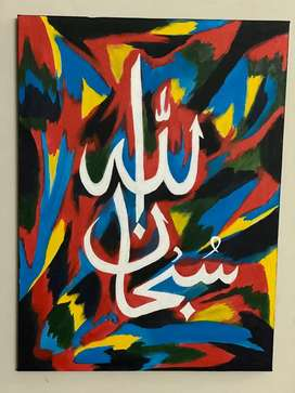 Hand made beautiful acrylic painting