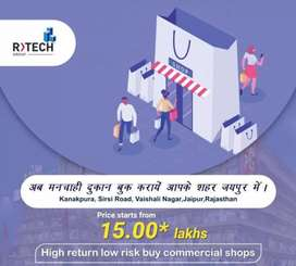 Navratra offer available