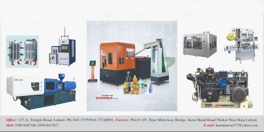 Blow Molding Machine Injection Moulding Machine 0