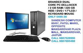 "BRANDED DUAL CORE PC DELL/ACER / 2 GB RAM / 320 GB HDD / DVD / 17""LCD"