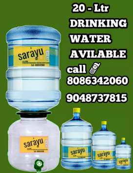 Drinking water purified 20 ltr