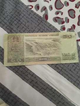 Uang 50 Yuan 1990 kuno
