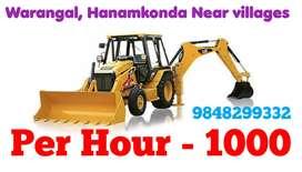 Jcb 1000 per hour