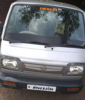 Parsal Delivery ke liye Attached krna hai
