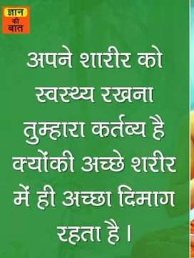 Health Related all problems solve