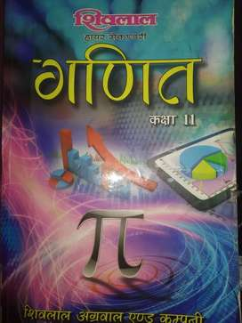 11th maths book shivlal NCERT