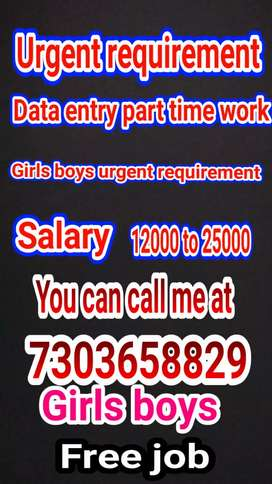 Home based computer operator part time work