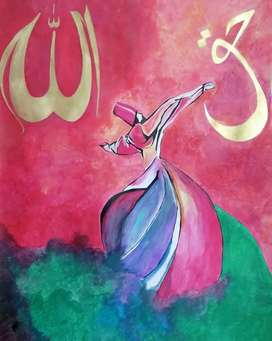 Home decoration sufi calligraphy