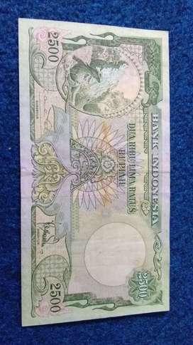 Uang Kuno Indonesia Seri Hewan, 2500 rupiah, Komodo.
