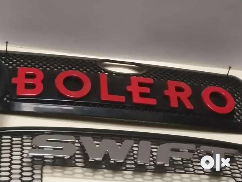 bolero front show grill 0