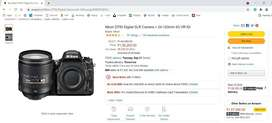 Nikon D750 + 24-120mm 4G VR Kit