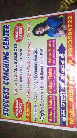 Tuitions classes(from class 1st-12th)