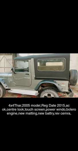 thar for sale