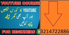 YouTube Earning and learning Course from beginners