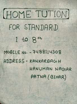 Home tutors for all subjects well qualified