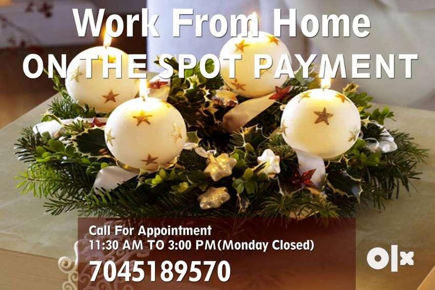 घर से करे काम शुरू और कमाएं हज़ारो रुपये बिना किसी मार्केटिंग या टारगे 0