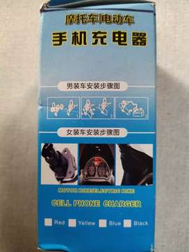 Bikes mobayl charger
