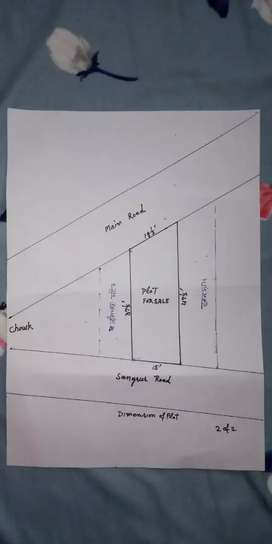 Vacant PLOT FOR SALE in dhuri, space of two shops total area 630 sq ft