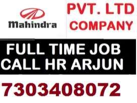 APPLY IN Mahindra motors Job Full Time Helper,Store Keeper,Supervisor