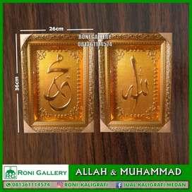 Kaligrafi Allah Muhammad Bahan Silikon