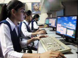 required in computer operator job