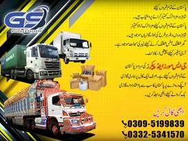 Movers Packers Home Shifting Services Mazda,Shahzore,Trucks Available