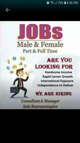 we want young and energatic personals for our company
