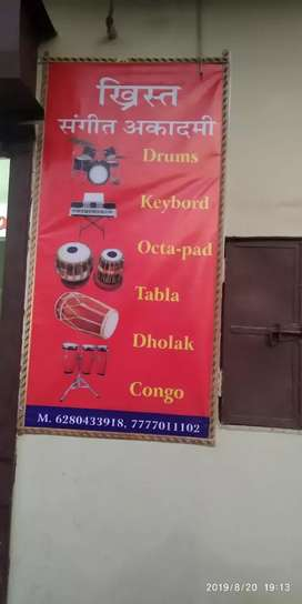 Learn keyboard , tabla, drumset, dholak at home