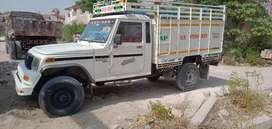Soorsagar Jodhpur Rajasthan India