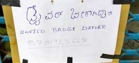 Wanted Badge driver for commercial car in Hubli