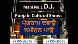 7002 DJ & cultural show dvao te commission pao