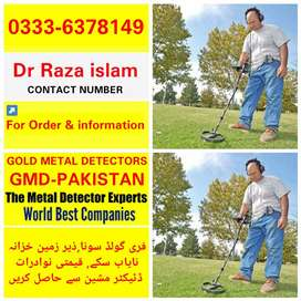 Gold And Metal Detector Used Search For Underground Gold . Primax DT
