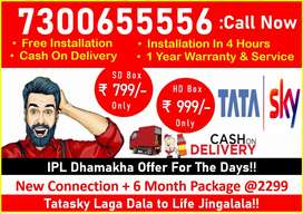 Hurry Up! IPL Season Offer!! Tata sky HD Tatasky, Airtel, Dishtv Book!
