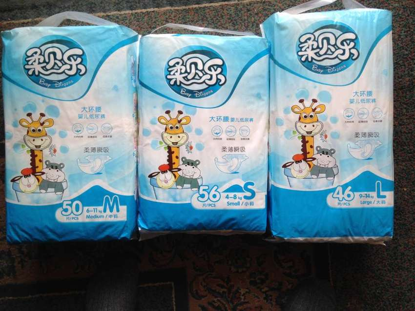 ∞∞DIAPERS IMPORTED BOOM BABE IN CRESH∞∞ 0