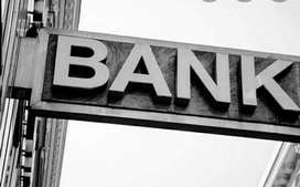 New Bank vacancy in your city