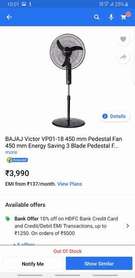 Bajaj stand fan sealed piece (online price -3990)