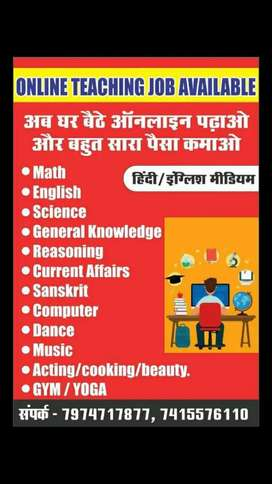 Online teaching job available