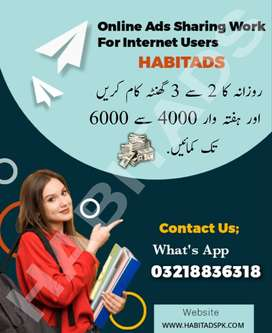 need some students for data entry