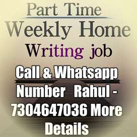 Simply hand Writing job available