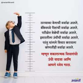 Sunil enterprise administration