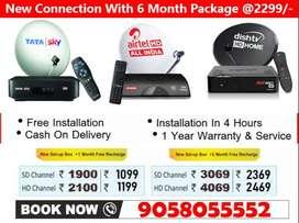 TATA SKY HD NEW CONNECTION SUPER OFFER TATASKY,AIRTEL,DISHTV, D2H BOOK